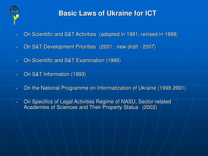 Basic Laws of Ukraine for ICT