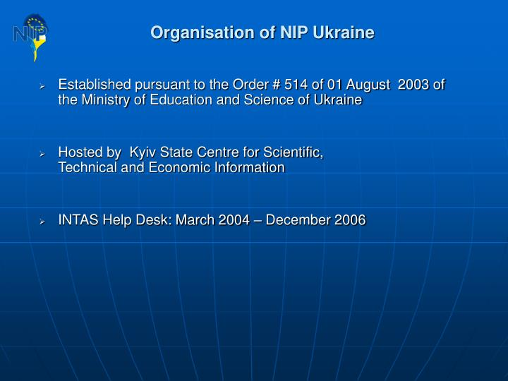 Organisation of NIP Ukraine