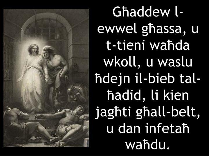 Għaddew l-ewwel għassa, u t-tieni waħda wkoll, u waslu ħdejn il-bieb tal-ħadid, li kien jagħti għall-belt, u dan infetaħ waħdu.