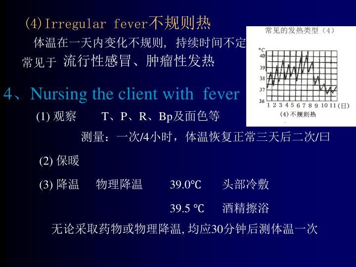(4)Irregular fever