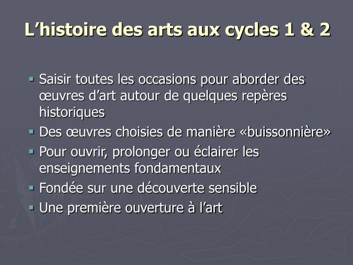 L'histoire des arts aux cycles 1 & 2