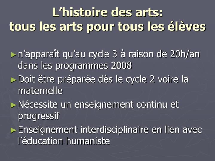L'histoire des arts: