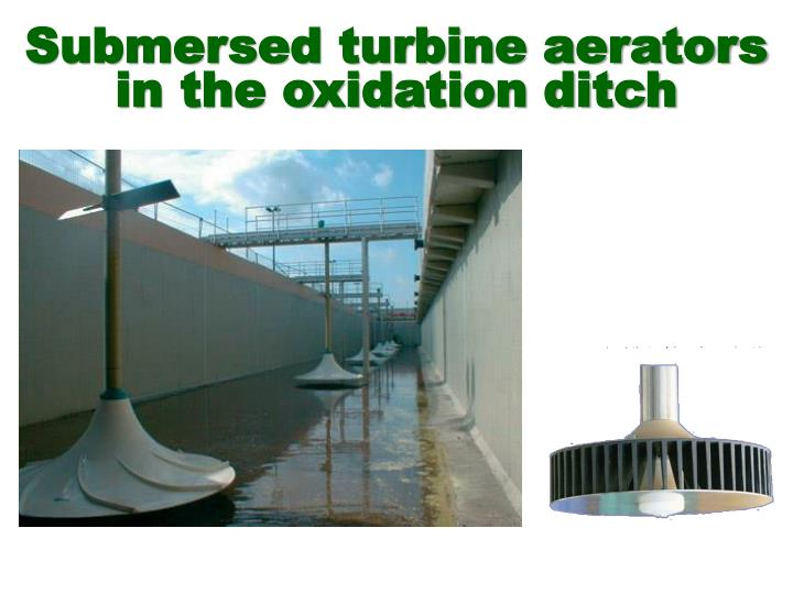 Submersed turbine aerators