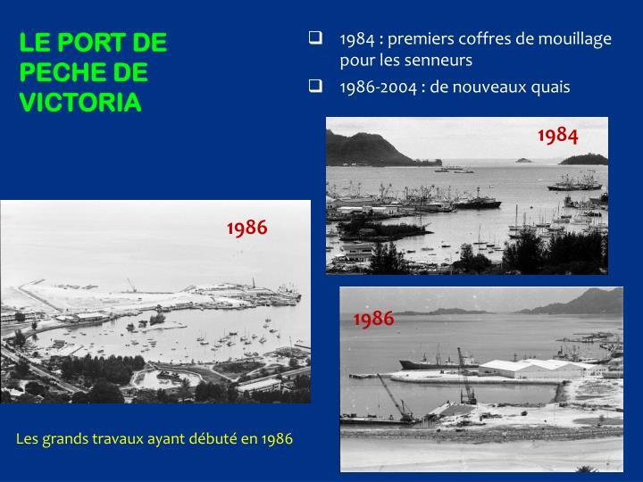 1984 : premiers