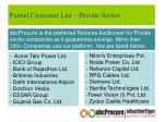 partial customer list private sector