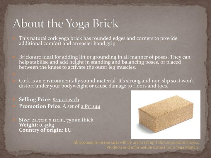 About the Yoga Brick