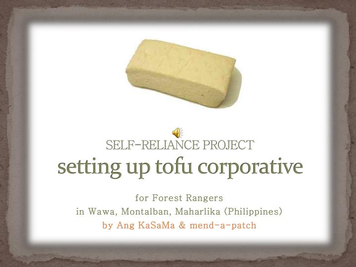 SELF-RELIANCE PROJECT