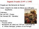 segunda cruzada 1147 a 1149