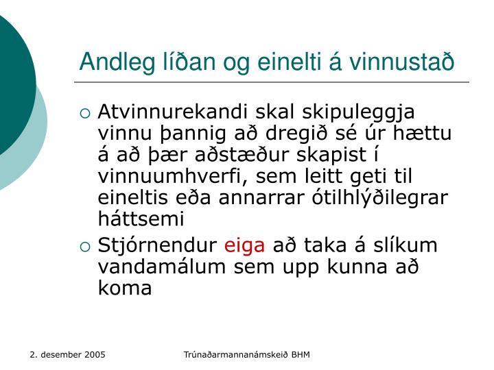 Andleg líðan og einelti á vinnustað