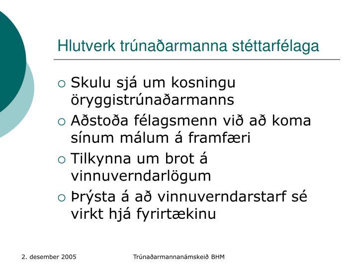 Hlutverk trúnaðarmanna stéttarfélaga