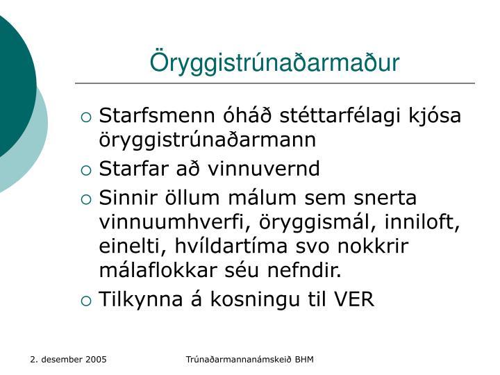 Öryggistrúnaðarmaður