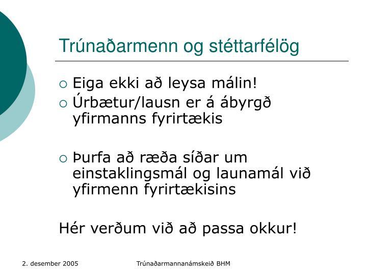 Trúnaðarmenn og stéttarfélög