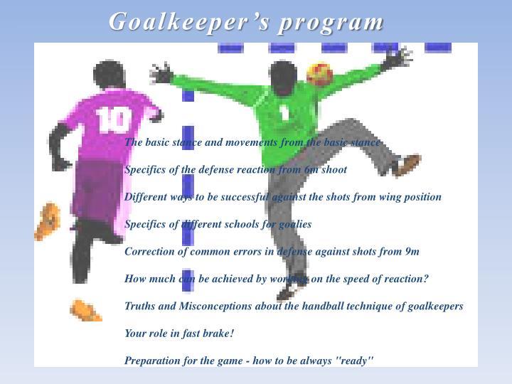 Goalkeeper's program