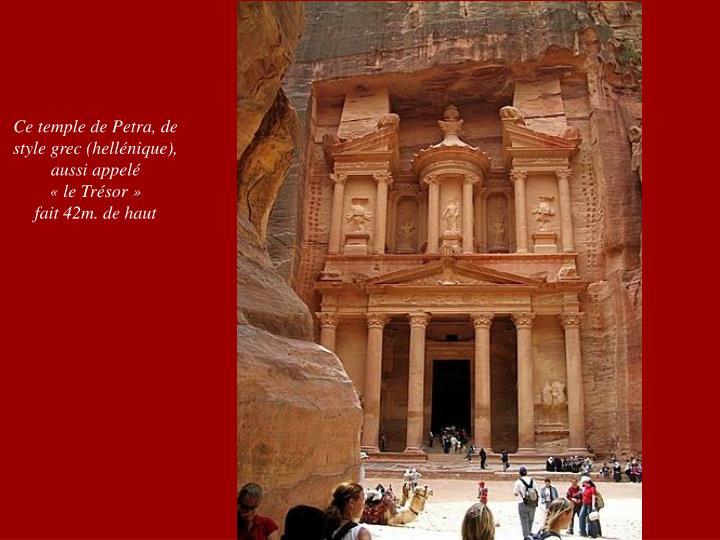 Ce temple de Petra, de style grec (hellénique), aussi appelé