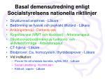 basal demensutredning enligt socialstyrelsens nationella riktlinjer6