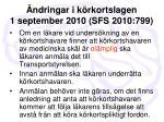 ndringar i k rkortslagen 1 september 2010 sfs 2010 799