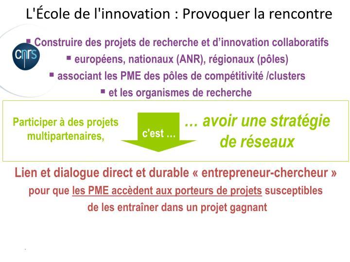 L'École de l'innovation : Provoquer la rencontre