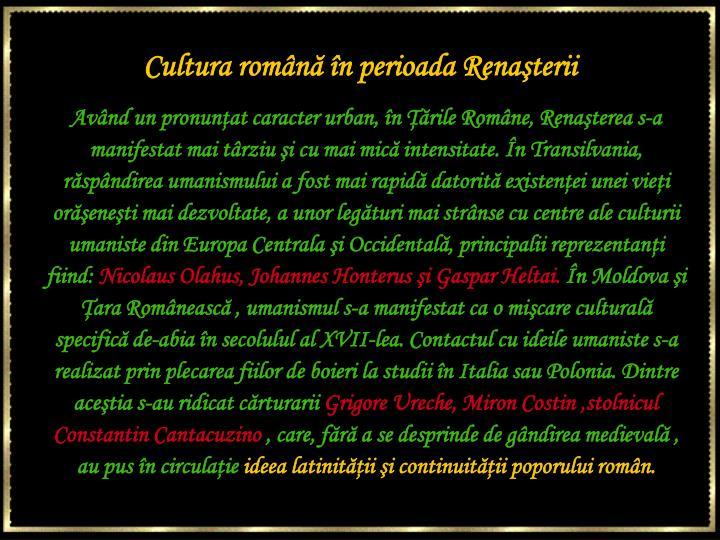 Cultura rom