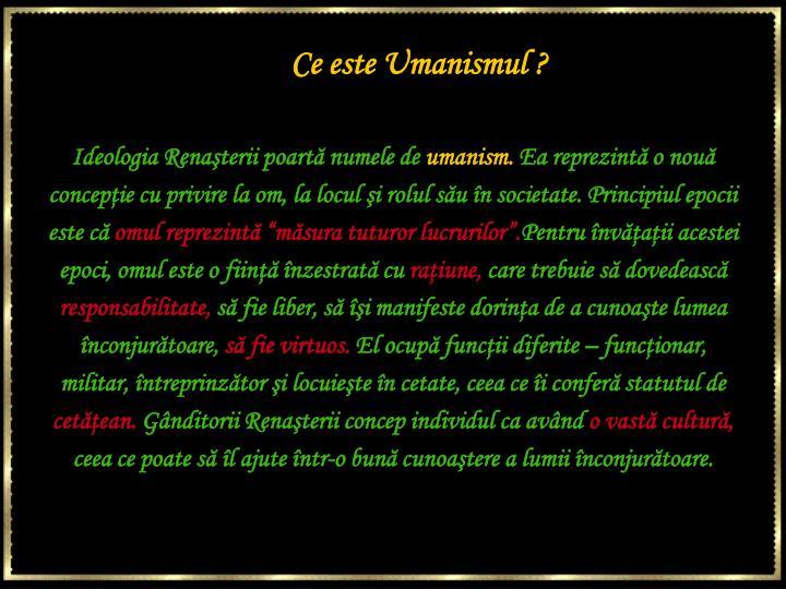 Ce este Umanismul