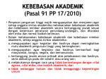 kebebasan akademik pasal 91 pp 17 2010
