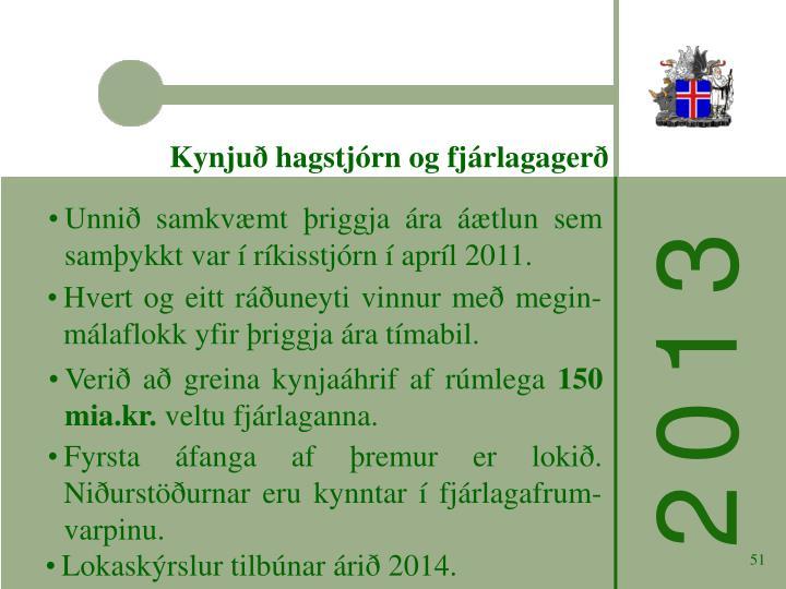 Kynjuð hagstjórn og fjárlagagerð