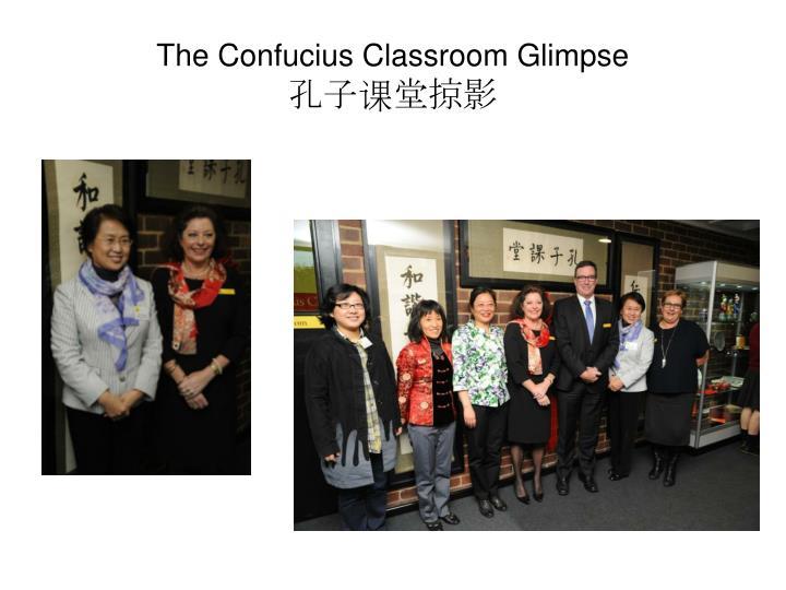 The Confucius Classroom Glimpse