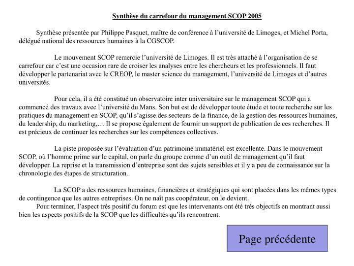 Synthèse du carrefour du management SCOP 2005