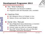 development programm 2012