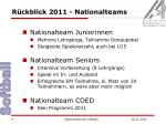 r ckblick 2011 nationalteams