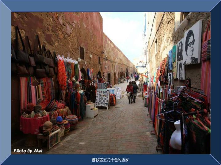 舊城區五花十色的店家