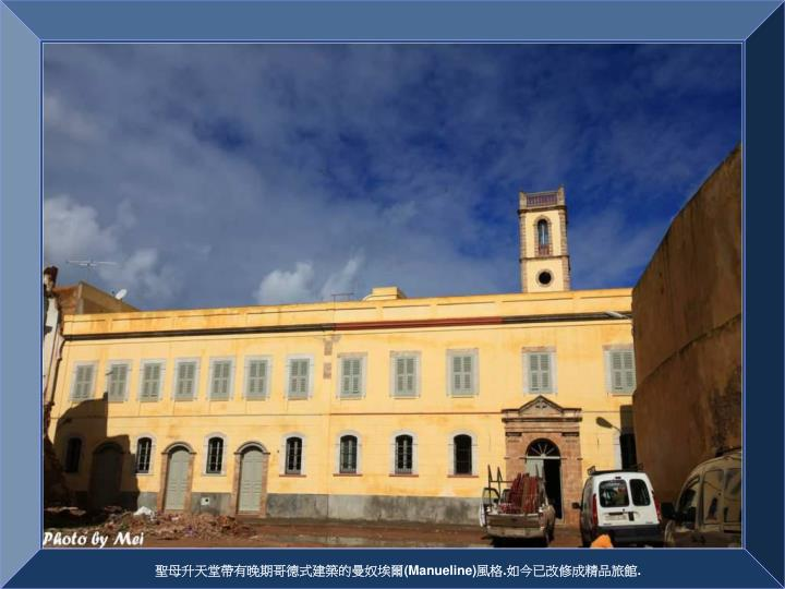 聖母升天堂帶有晚期哥德式建築的曼奴埃爾