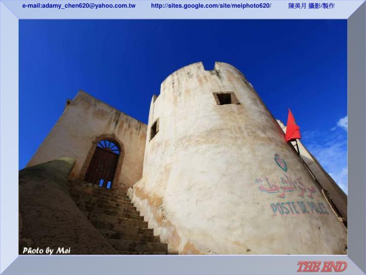 e-mail:adamy_chen620@yahoo.com.tw