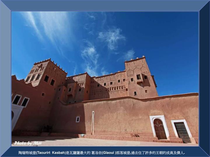 陶瑞特城堡