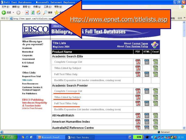 Http://www.epnet.com/titlelists.asp