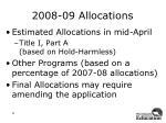 2008 09 allocations