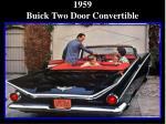 1959 buick two door convertible