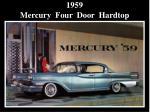 1959 mercury four door hardtop