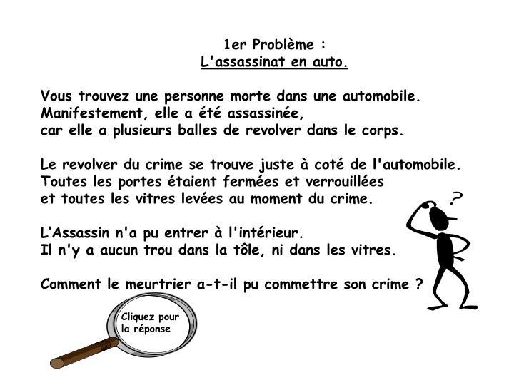 1er Problème :