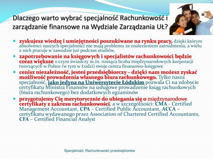 Dlaczego warto wybrać specjalność Rachunkowość i zarządzanie finansowe na Wydziale Zarządzania UŁ?