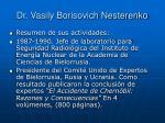 dr vasily borisovich nesterenko1