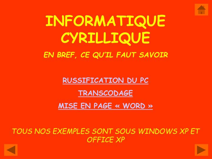 INFORMATIQUE CYRILLIQUE