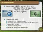 payment cards3
