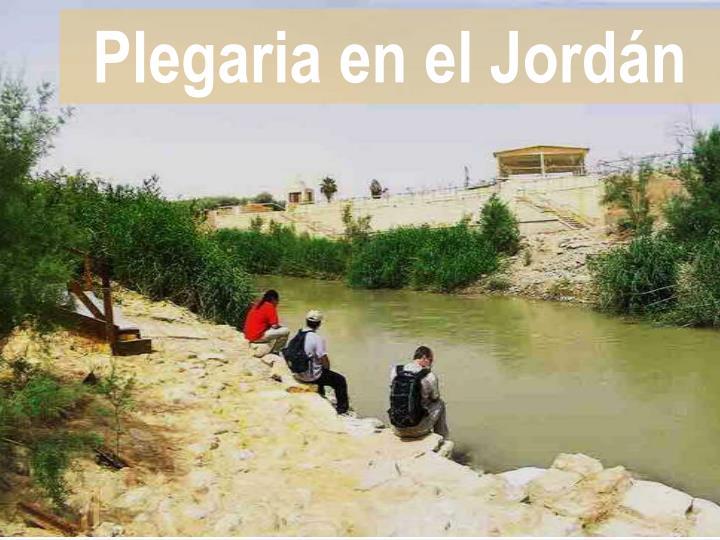 Plegaria en el Jordán