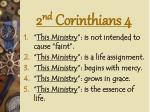 2 nd corinthians 4