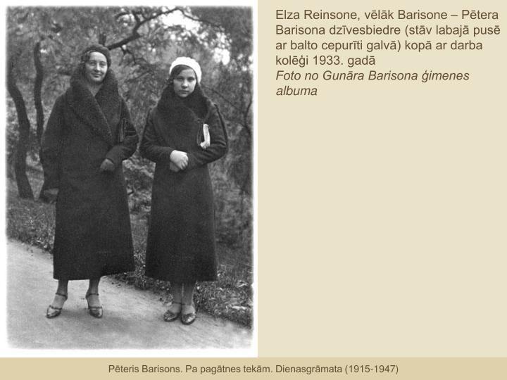 Elza Reinsone, vēlāk Barisone – Pētera  Barisona dzīvesbiedre (stāv labajā pusē ar balto cepurīti galvā) kopā ar darba kolēģi 1933. gadā
