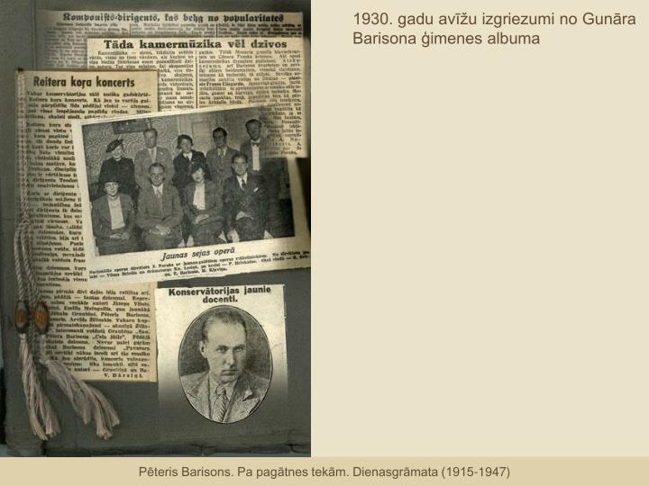 1930. gadu avīžu izgriezumi no Gunāra Barisona ģimenes albuma