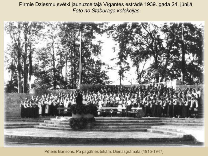 Pirmie Dziesmu svētki jaunuzceltajā Vīgantes estrādē 1939. gada 24. jūnijā