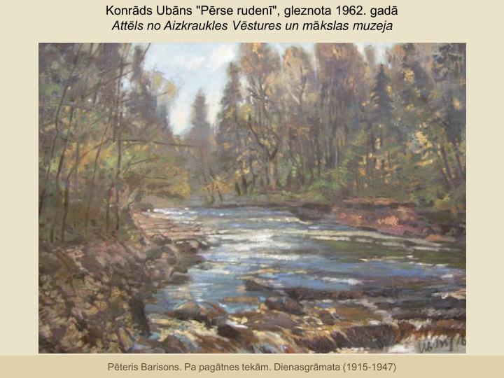 """Konrāds Ubāns """"Pērse rudenī"""", gleznota 1962. gadā"""