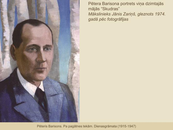 """Pētera Barisona portrets viņa dzimtajās mājās """"Skudras"""""""