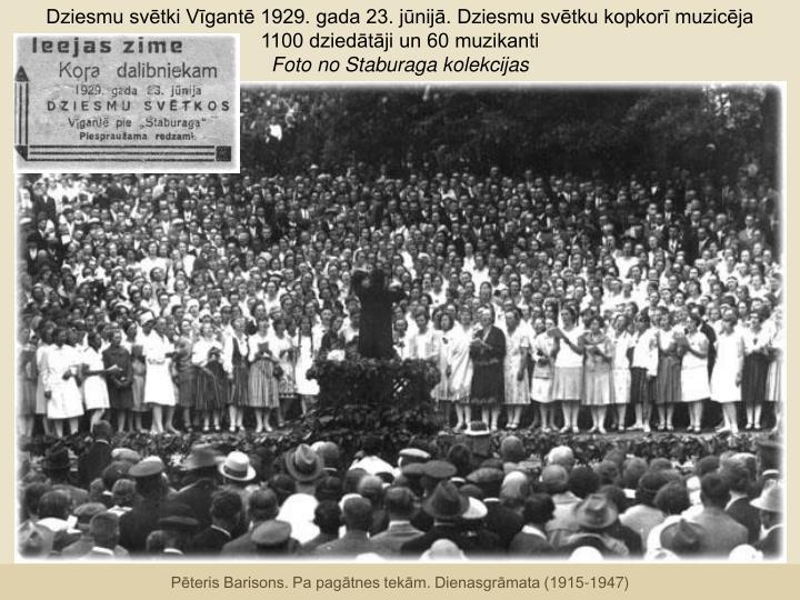 Dziesmu svētki Vīgantē 1929. gada 23. jūnijā. Dziesmu svētku kopkorī muzicēja